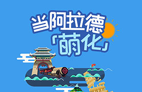 MYOTee 脸萌微网站